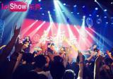 乐秀Live House首战告捷:在线音乐或将重