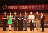 吴颂今老师低调亮相2015粉红盛典,将创作公
