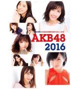 美少女的命运对决 优酷全程直击AKB48总决选
