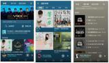 华为音乐6.15版本焕新登场,千万正版音乐撩