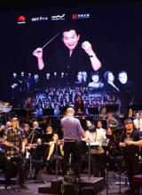 2017谭盾新年音乐会奏响,与华为联袂演绎科