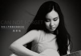 歌手吴思怡新歌首发 用灵魂的声音感动你