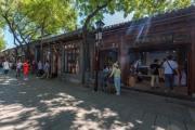 北京最古老的街区700多年未变,明清时北京的富人区