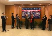 90件流失海外的古艺毯被捐赠于上海博物馆永久收藏