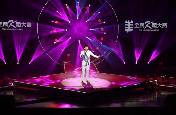 唱响深圳·第五届深圳全民K歌大赛、长者卡拉OK大赛报名开启
