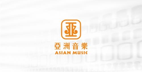 传播音乐梦想 分享音乐价值 亚洲音乐全能开启音乐之路