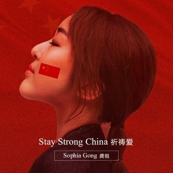 17岁天才钢琴少女龚祖首支个人单曲《祈祷爱》全网上线