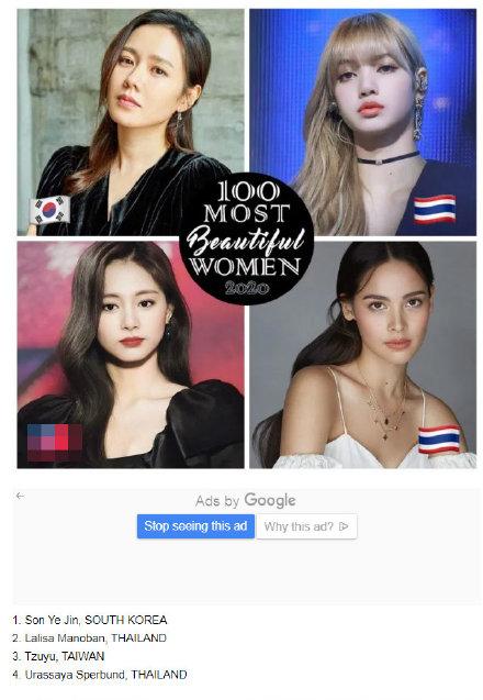2020百大最美女星榜单 迪丽热巴23刘亦菲77这排名你服气吗?