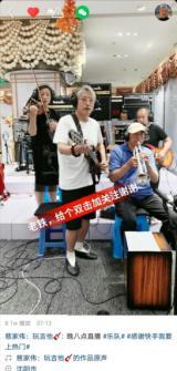 """56岁吉他""""老男孩""""携旧友重组乐队,登上快"""