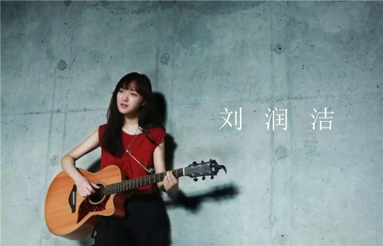 毛不易翻唱《今日我离别》火爆全网,原唱刘润洁做客《听见大牌》