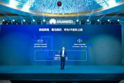 华为与郎朗首次合作VR音乐作品正式发布 华为VR音乐开启影音新未来